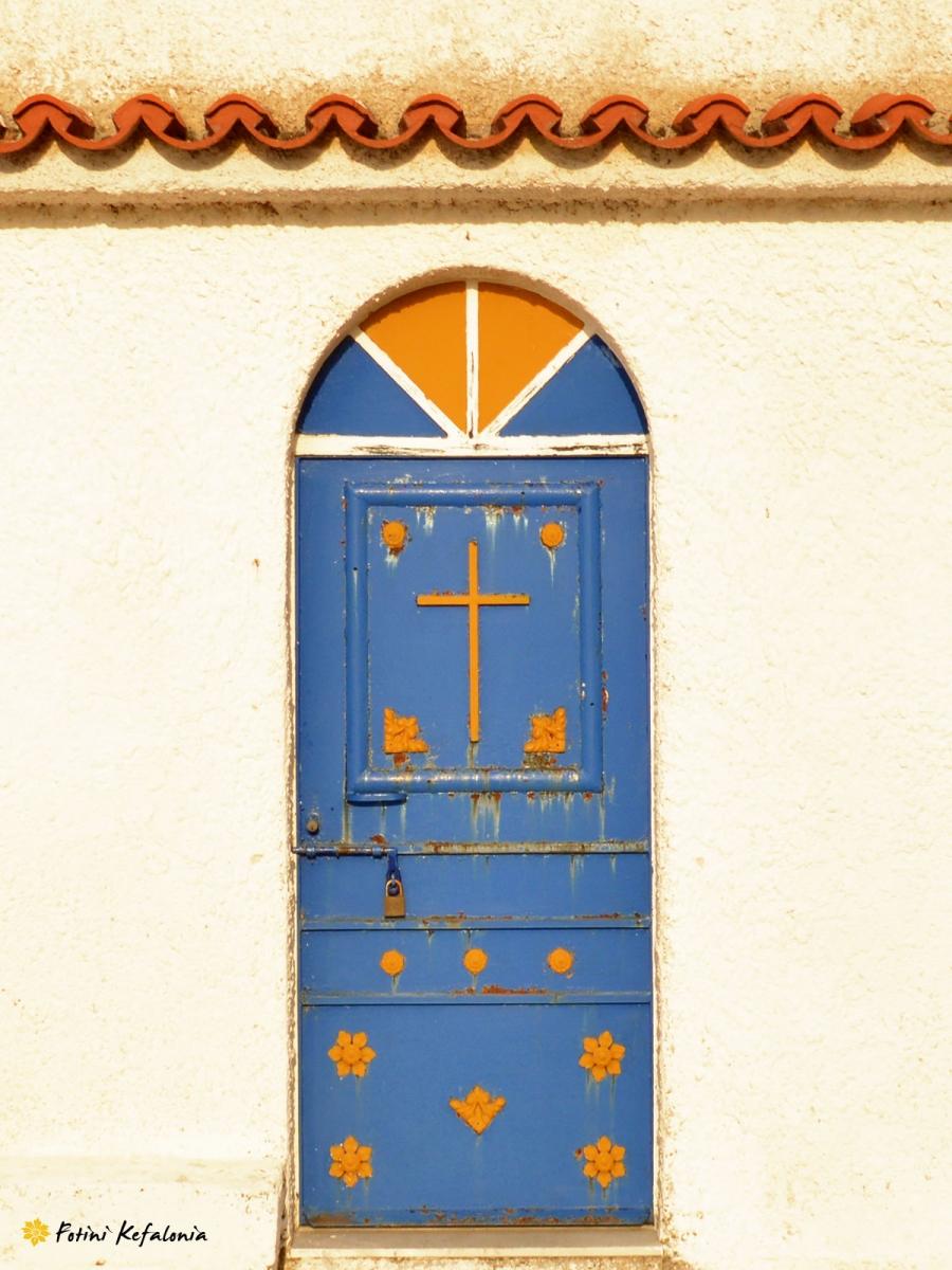Το εκκλησάκι του Αγίου Ελευθερίου