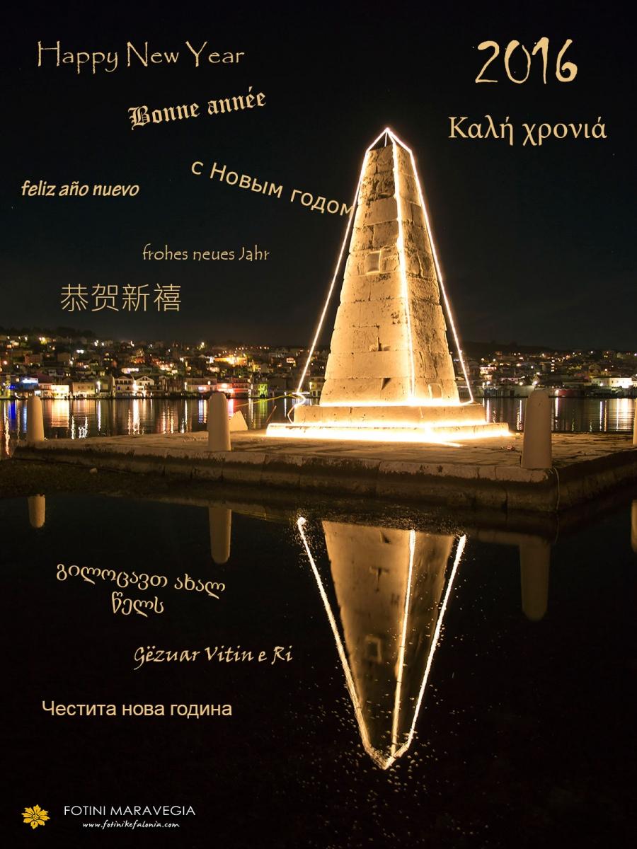Τα γιορτινά φώτα της πόλης