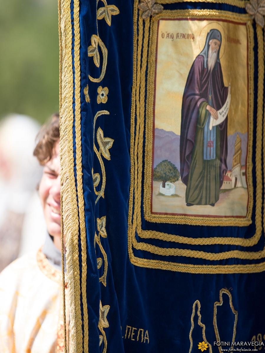 Η λιτανεία του Αγίου Γερασίμου